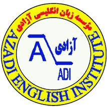 آموزشگاه آزادی تهران